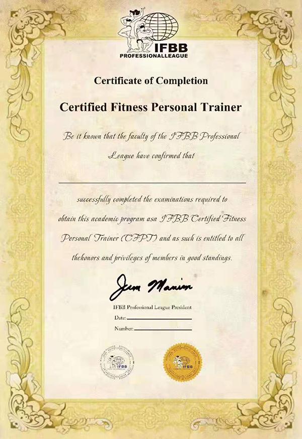 IFBB国际证书