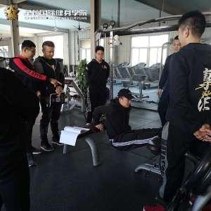 忻州考健身教练职业资格证书要多久