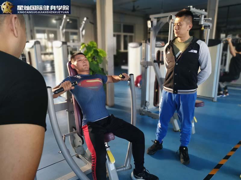 在山西太原考一个健身教练资格证多少钱