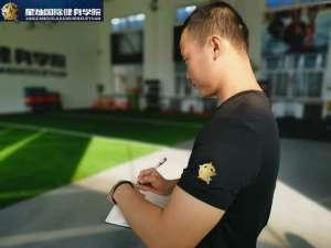 晋城好的健身教练培训学校