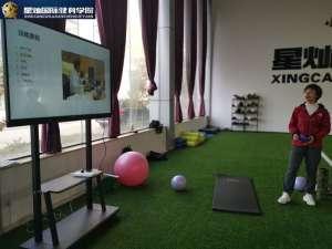 阳泉健身教练培训学校学费多少钱