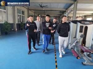 晋中国家健身教练资格证报考条件