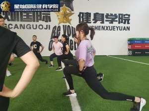 朔州健身教练行业有哪些证书