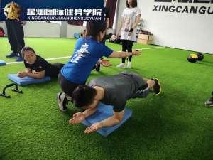 晋城健身教练证好考吗