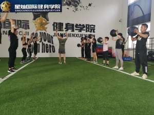 阳泉好点的健身教练培训机构