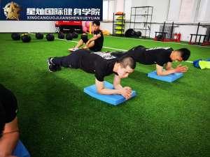 阳泉国职健身教练证的培训学校