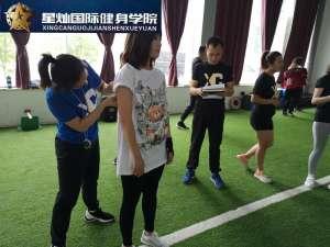 阳泉怎么考健身教练认证证书