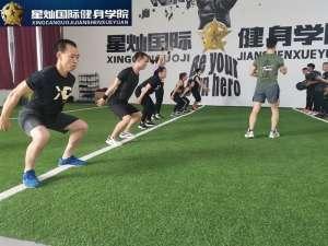 运城健身教练培训什么证书?
