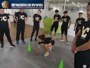 忻州健身教练培训的课程