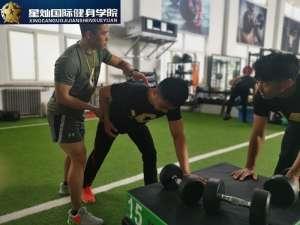 长治培训健身教练的课程