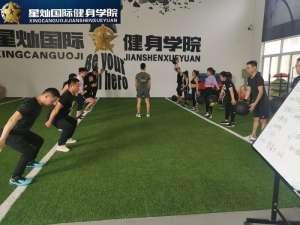 晋中学健身教练培训要多少钱