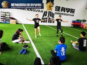长治健身教练培训时间