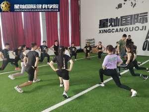 吕梁好的健身教练培训学校