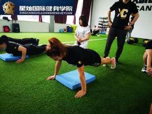 山西考健身教练证在哪里考
