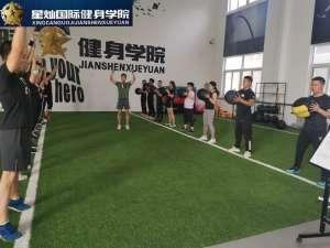 晋城退伍军人培训做健身私人教练怎么样