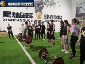 忻州女生学健身教练培训要多久