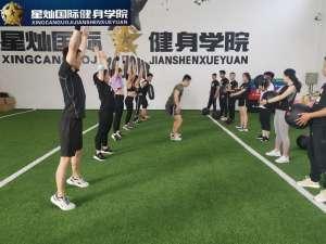 阳泉健身教练证怎么考呢