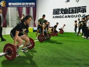 临汾学健身教练培训的要求