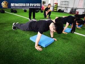 晋中做健身教练培训有什么要求