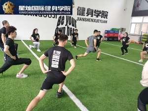 朔州健身教练培训哪好?