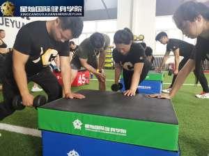 忻州学健身教练培训学校在哪里