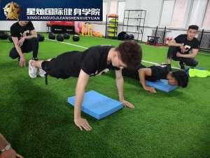 吕梁健身教练学校学费多少