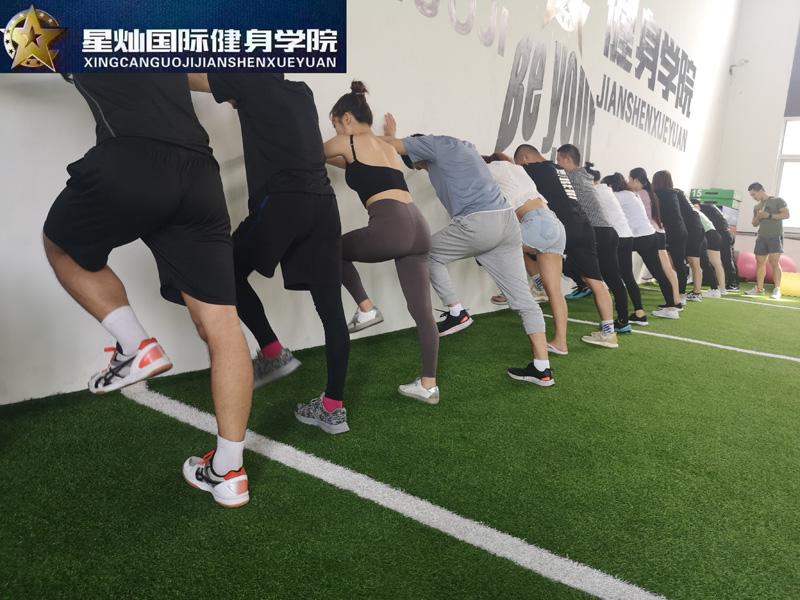 昭通考私人健身教练资格证到哪?