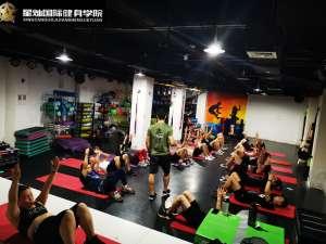 临沧健身教练培训机构哪好?