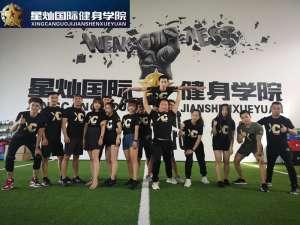 南通健身教练培训学校排行榜?
