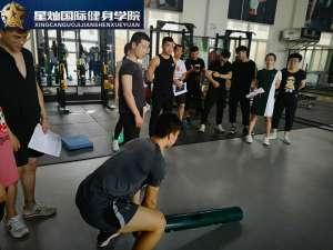 江苏健身教练国职证书哪培训?