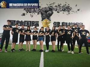 扬州健身培训学院的排名?