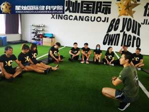 南京健身教练培训学校怎么选?