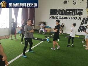 云南考健身教练资格证要多少钱