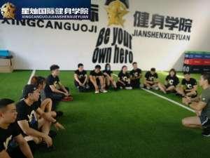 南通健身教练证书培训要多久?