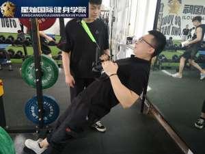 南京考健身教练资格证书条件?