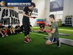 徐州健身教练资格证书考哪个?