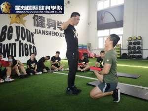 无锡学健身教练培训哪好?