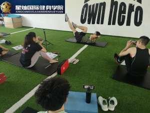 平顶山健身教练培训一般多少钱?