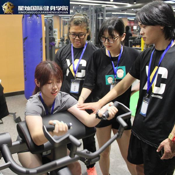 济源健身教练资格证书培训要多长时间?