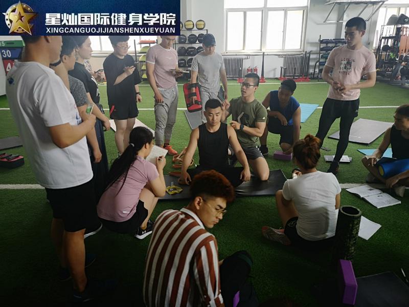 舟山私人健身教练培训多少钱?