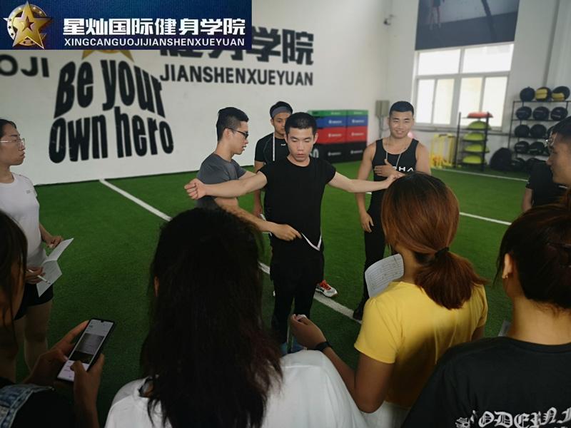 宁波在哪报名健身教练资格证?