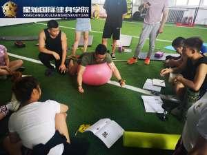 台州最出名的健身培训学院?