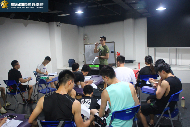 衢州国职健身教练都考什么?