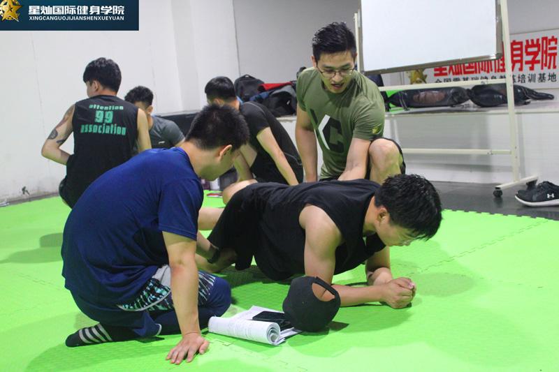 黔东南健身教练证怎么考?