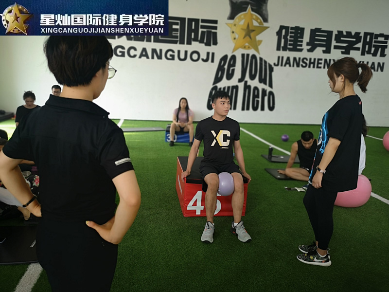 黔西南健身私人教练证怎么考?