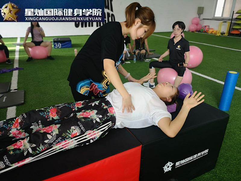 柳州哪个健身教练证书比较权威?
