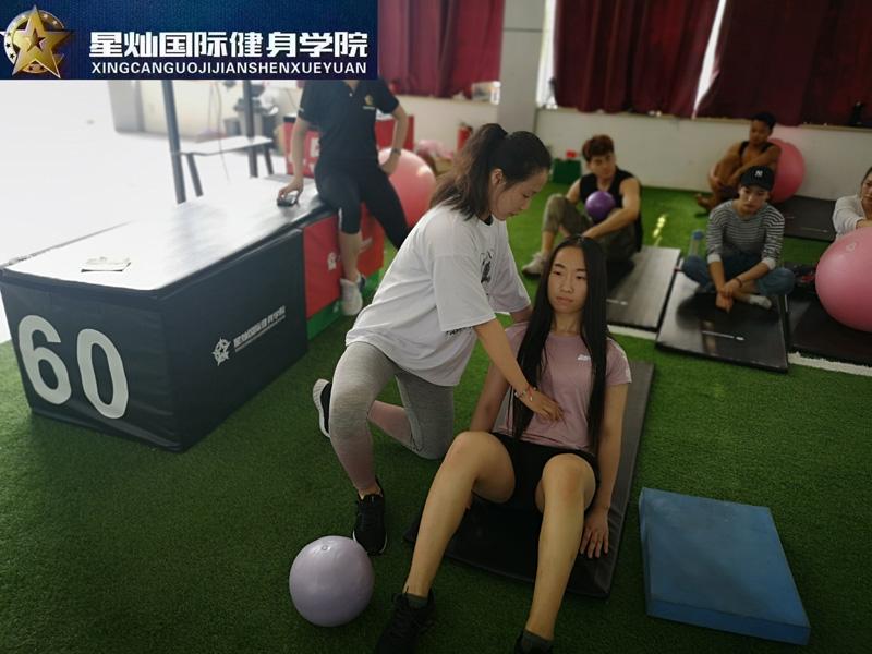 桂林哪里学健身教练培训比较好?