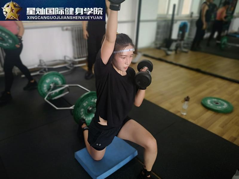 贵港国家健身教练职业资格证书在哪里考?