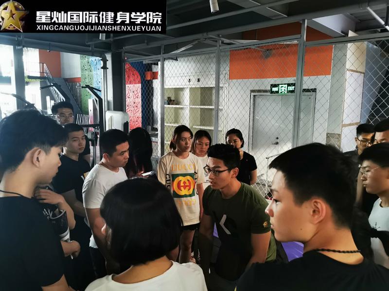西藏健身教练国职证怎么考?