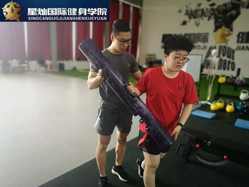 山南私人健身教练证怎么考?